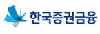 한국증권금융 ㈜