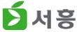(주)서흥
