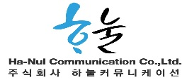 (주)하눌커뮤니케이션
