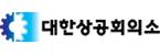대한상공회의소 서울기술교육센터