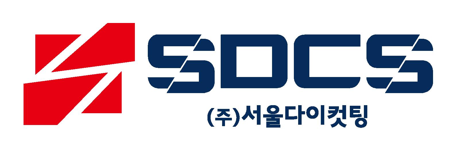 (주)서울다이컷팅