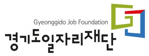 경기도일자리재단 경기도기술학교