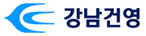 강남건영(주)