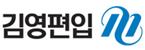 (주)아이비김영