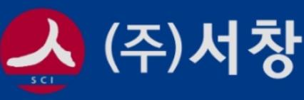 (주)서창이노베이션